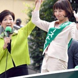 桐山ひとみ候補の応援に駆け付けた小池知事