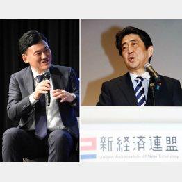 新経連のイベントに出席する安倍首相(右)と三木谷楽天会長/(C)日刊ゲンダイ