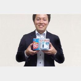 「液体蚊取り」のシェア9割/(C)日刊ゲンダイ