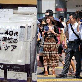汗対策特化シャツが外回りの営業マンに注目されている