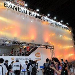歌舞伎町にVR施設オープン 「バンダイナムコ」を強気買い
