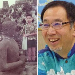 沖縄ツーリストの東良和会長(左は小学5年生の頃にインドネシアのボロブドゥール寺院遺跡で)