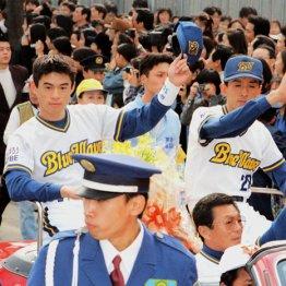 CM出演料1億円に12社が名乗り イチロー人気の凄まじさ