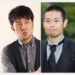 土田晃之(左)と品川祐(C)日刊ゲンダイ