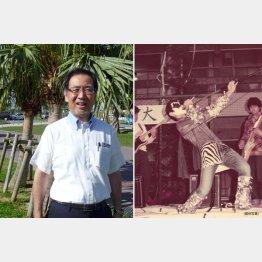 沖縄ツーリストの東良和会長(右は中学時代に学園祭でKISSをコピー)/(C)日刊ゲンダイ