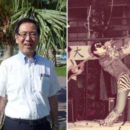 沖縄ツーリストの東良和会長(右は中学時代に学園祭でKISSをコピー)