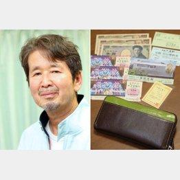 よくなくすので手持ちはいつも2万1000円(C)日刊ゲンダイ