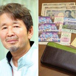 コラムニスト泉麻人さん これまで財布紛失は「10回以上」