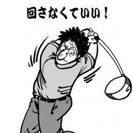 バックスイングでは肩を回すより左肩を右足方向に動かす