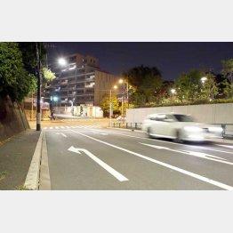 玉突き事故を起こした現場(東京・調布)/(C)日刊ゲンダイ