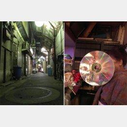 雰囲気アリ!(呑んべ横丁の一角)と懐かしい~レーザーディスク/(C)日刊ゲンダイ