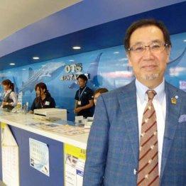 沖縄ツーリスト東良和会長<4> サービス経営学ぶため渡米