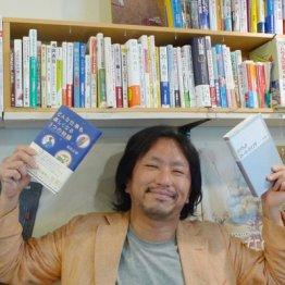 映画監督古新舜氏「人の心を知らなかった自分を変えた本」
