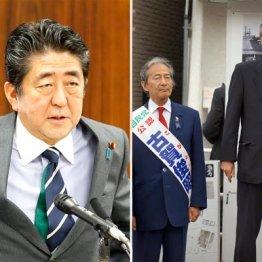 安倍首相(左)と都議選(細田総務会長と古賀俊昭候補)