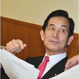 山本大臣の発言に唖然(C)日刊ゲンダイ