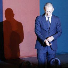 歌舞伎役者「市川海老蔵」は芸だけで評価すべきなのか