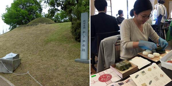 林に埋もれていたキトラ古墳と手作り体験(C)日刊ゲンダイ