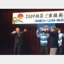 沖縄ツーリストの東良和社長(左)/(提供写真)