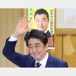 反省ゼロ(C)日刊ゲンダイ