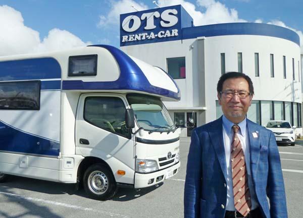 OTSレンタカーのニュージーランド進出が第三国観光の第一歩(C)日刊ゲンダイ