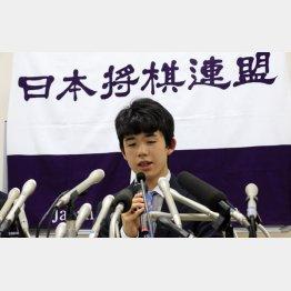 藤井聡太四段(C)日刊ゲンダイ