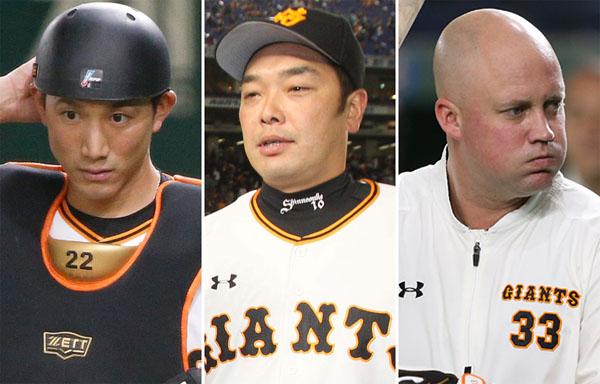 選手間投票で選ばれた(左から)小林、阿部、マギー/(C)日刊ゲンダイ