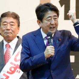 応援演説に立てない 都議選は安倍首相の終わりの始まりだ