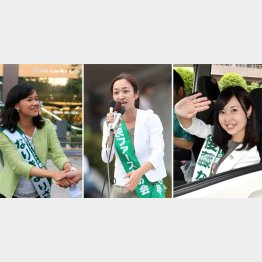 (左から)成清梨沙子氏、斎藤礼伊奈氏、後藤奈美氏(C)日刊ゲンダイ