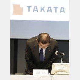 タカタは法的整理へ(C)日刊ゲンダイ