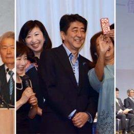 """安倍首相が""""人づくり""""のお笑い 2回生のしつけはどうした"""