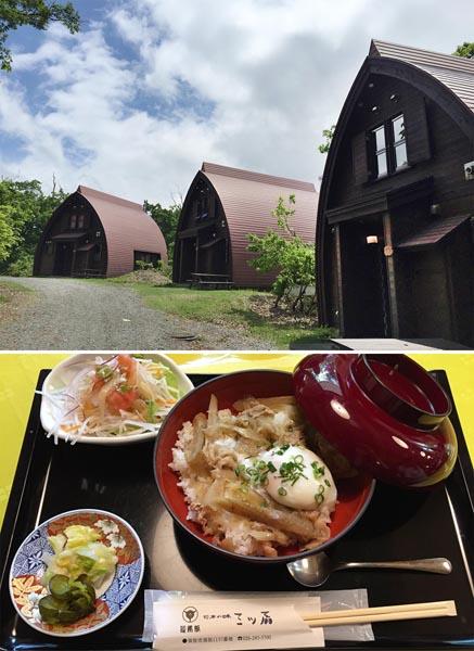 「なべくら高原 森の家」のコテージと名物「味噌すき丼」(C)日刊ゲンダイ