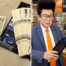 ブランド王ロイヤル森田勉社長はクロコ財布に常に100万円
