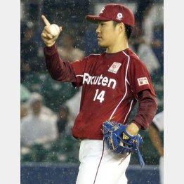 雨の中で9勝目を挙げたが...(C)日刊ゲンダイ