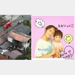 火災で全焼した住宅(右は島谷美由さんと真央ちゃん)/(C)共同通信社