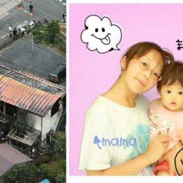 火災で全焼した住宅(右は島谷美由さんと真央ちゃん)