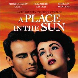 陽のあたる場所(1951年 ジョージ・スティーブンス監督)