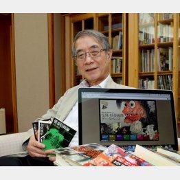 国際日本文化研究センターの小松和彦所長(C)日刊ゲンダイ