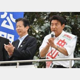 都議選で応援演説する山口代表(左)/(C)日刊ゲンダイ