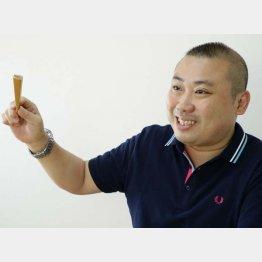 桂宮治さん(C)日刊ゲンダイ