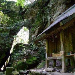 """出雲の韓竃神社はメタボには""""二重の意味""""でキツ過ぎる"""