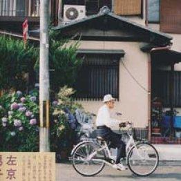 超私的「京都本」特集