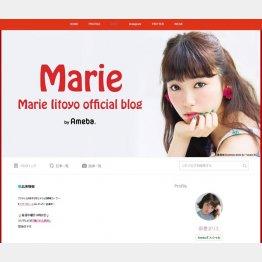天然キャラの船舶大好き女子を演じる(飯豊まりえオフィシャルブログ)