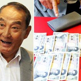 野球解説者・伊勢孝夫さんはヴィトンの財布に2万9000円