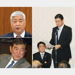 左上から時計回りに中谷元、岸信夫、石破茂(C)日刊ゲンダイ