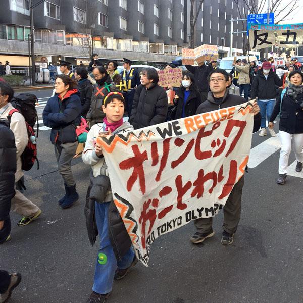 東京でも反五輪のデモがあった(今年1月)/(C)日刊ゲンダイ