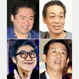 左上から時計回りに、グッチ裕三、清水アキラ、栗田貫一、コロッケ(C)日刊ゲンダイ