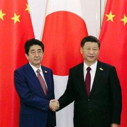 """台湾問題に激怒した習主席に""""仕返し""""を準備する安倍首相"""