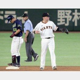「二塁」でスタメン出場したマギー(右)/(C)日刊ゲンダイ