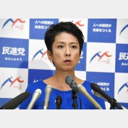 会見をする蓮舫民進党代表(C)日刊ゲンダイ