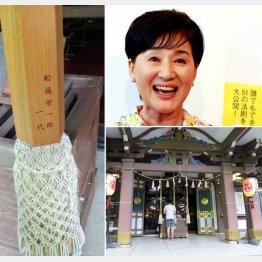 北沢八幡神社の3本のうちの右側がマツイ鈴(C)日刊ゲンダイ